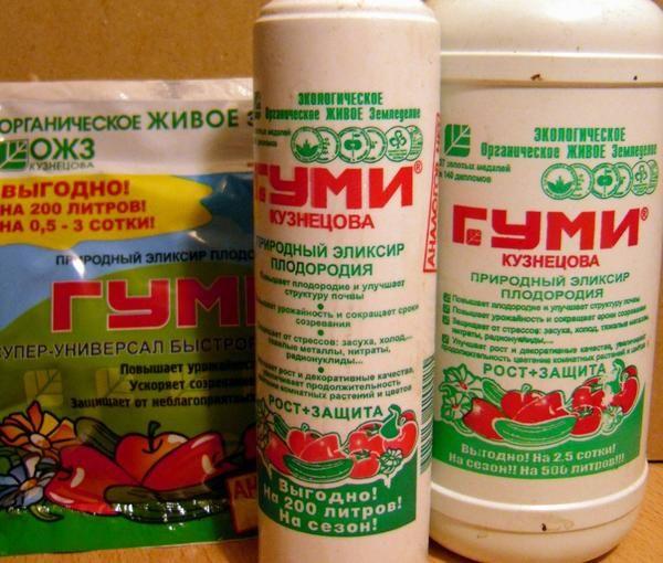 препарати Гумі