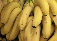 Що хорошого в бананах?