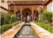 Ісламський стиль саду