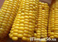 Як варити кукурудзу