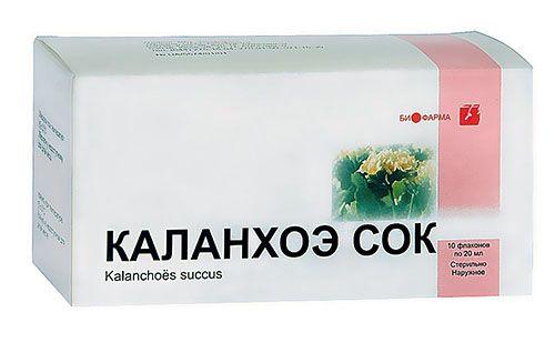 Сік каланхое продається в аптеці