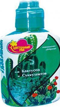 Добриво для кактусів можна використовувати для підгодівлі сукулентів