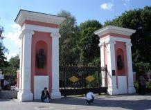 Парк «олександрія» - романтика з присмаком ностальгії