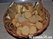 Пісне печиво рецепт