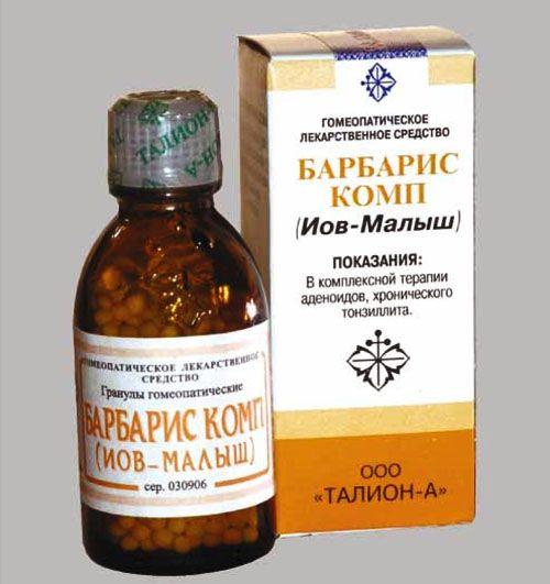 Допоміжний засіб для лікування аденоїдів
