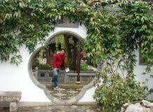 Подорож по класичному китайському саду Лан Су