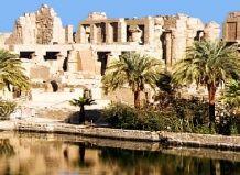 Сади стародавнього єгипту