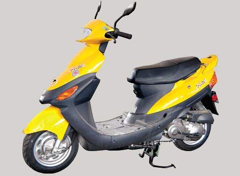 Скутер - що це таке