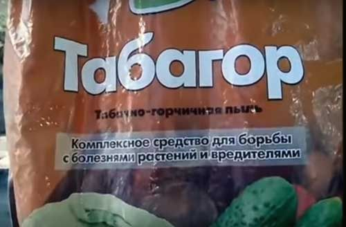 Табагор - для боротьби з хворобами та шкідниками