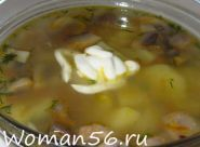 Суп з грибами і квасолею