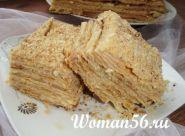 Торт Наполеон Рецепт з фото