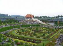 Тропічний мікс саду нонг нуч