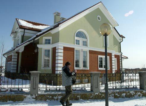 Утеплення будинку: системи теплоізоляції