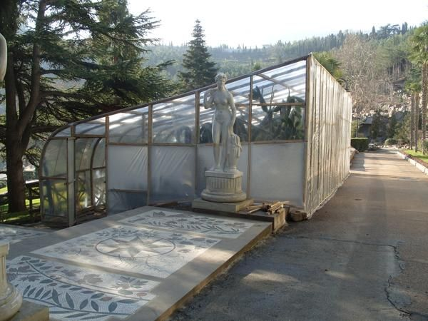 Зимове укриття мексиканського саду